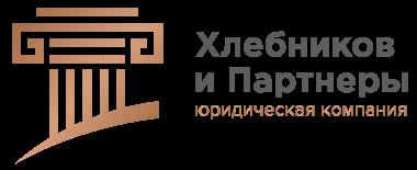 Сергиево-Посаде